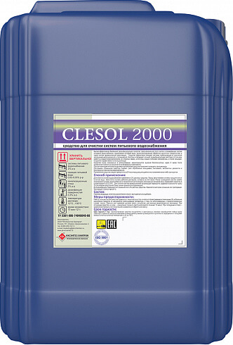 Clesol 2000 (32 кг)